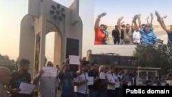 Khanaqin. Protest