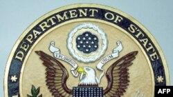 Заява уряду США про розслідування щодо українських опозиційних політиків