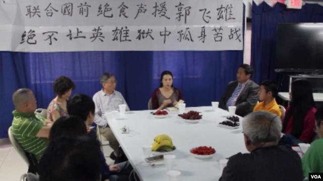 纽约异议人士开会声援张青联合国前绝食(美国之音方冰拍摄)