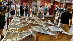 對抗北京打壓美議員力推為香港蘋果日報員工頒國會金獎