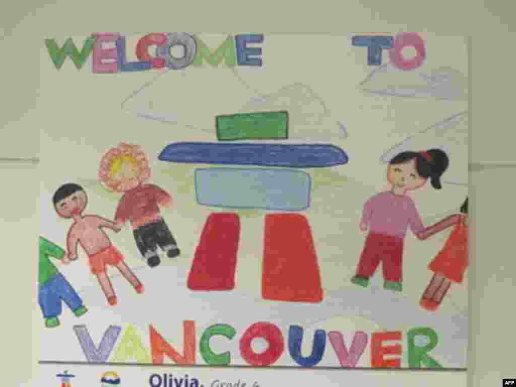 Цвета и символика Ванкувера