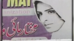 New Opera Tells Story of Pakistani Rape Victim Turned Women's Rights Advocate