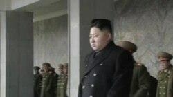 2011-12-31 粵語新聞: 北韓正式任命金正恩為最高統帥