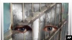 인권단체, 유럽국가들의 고문 입장 비난