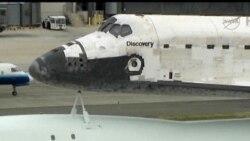 US-Shuttle