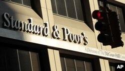 Tòa nhà Standard and Poor's tại New York.