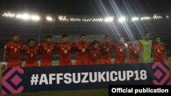 ဆူဇူကီးဖလား ျမန္မာ ပဲြဦးထြက္အႏုိင္ရ (Myanmar Football Federation)