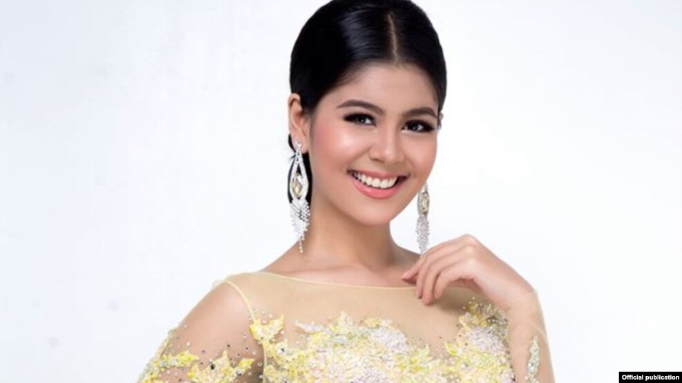 ျမန္မာႏိုင္ငံ ကိုယ္စားျပဳ မယ္ကမၻာ ျမတ္သီရိလြင္ (Miss Myanmar World)