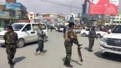Au moins 16 morts et plus de 100 blessés après une explosion à Kaboul en Afghanistan