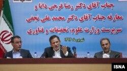پس از استیضاح فرجی دانا، محمد علی نجفی سرپرست وزارت علوم شد