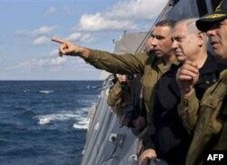 Isroil prezidenti: Eronni qurol bilan jazolashga yaqinmiz
