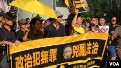 香港民眾820大遊行抗議政治檢控(美國之音記者海彥拍攝)