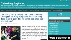 ផ្ទាំងរូបភាពបង្ហាញពីគេហទំព័រ Chan Dung Quyen Luc។