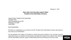 Letra e hapur e disidentëve iranianë drejtuar Presidentit Biden më 1 shkurt 2021