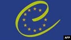 Avropa Şurası_logo