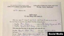 Biên bản của Công an Cửa khẩu Cảng HKQT Nội Bài cấm xuất cảnh Linh mục Nguyễn Đình Thục ngày 20/11/2019. Photo Facebook Nguyen Dinh Thuc.