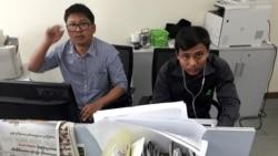 Reuters သတင္းေထာက္ ၂ ဦး ကုလကို သတင္းအခ်က္အလက္ေပးပို႔ျခင္္း မရွိဟု ကုလတာဝန္႐ွိသူေတြျငင္းဆို