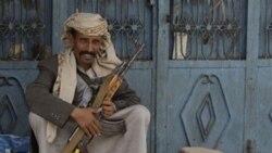 ستیزه جویان یمن به حملات بیشتری علیه حوته دست می زنند