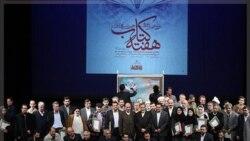 مشکلات نشر اقلیت های دینی در ایران