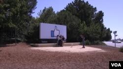 總部位於加州的臉書公司