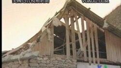 2011-09-29 美國之音視頻新聞: 達吉斯坦汽車炸彈襲擊八人死亡