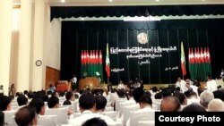 2016 USDP party summit in Nay Pyidaw