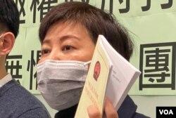 """香港民主党前立法会议员黄碧云表示,习近平强调""""爱国者治港"""",可能是配合最近大搜捕民主派人士的行动,她预期北京取消特首选举改为协商产生特首亦不足为奇。 (美国之音/汤惠芸)"""