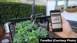 FarmBot Online