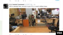 Tin tặc, tuyên bố là những kẻ trung thành với nhóm Nhà nước Hồi giáo, chiếm tài khoản Twitter của CENTCOM trong thời gian ngắn, ngày 12/1/2015.