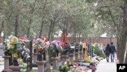 北京八寶山革命公墓