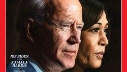 ၂၀၂၀ ခုႏွစ္အတြက္ အထူးျခားဆုံးပုဂၢဳိလ္ေတြအျဖစ္ Joe Biden နဲ႔ Kamala Harris ကုိ Time မဂၢဇင္း ေရြးခ်ယ္