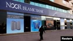 Wani Bankin Musulunci