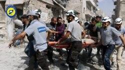 Aleppo ၿမိဳ႕ကုိ ၄ ရက္ဆက္တုိက္ ဗုံးၾကဲမႈေၾကာင့္ လူ ၁၀၀ နီးပါးေသဆုံး