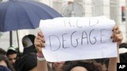 Des etudiants manifestent en Tunisie.