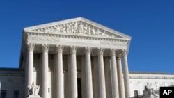 The US Supreme Court (file photo)