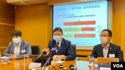 香港民意研究所4月9日公佈最新民意調查顯示,68%受訪者認為中國全國人大常委會修改香港選舉制度,拉遠民主普選距離。(美國之音 湯惠芸)