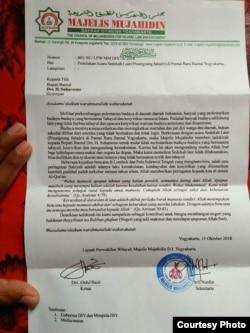 Surat Majelis Mujahidin DIY kepada Bupati Bantul berisi penolakan sedekah laut. (Foto: dok)