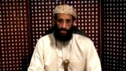 Anwar al-Awlaki was born in the United States. He led a group called al Qaeda in the Arabian Peninsula.