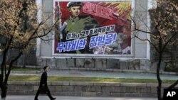 2일 북한 평양 거리에 내걸린 선전 구호 포스터.