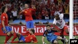 Uruguai fiton 3:0 ndeshjen me Afrikën e Jugut