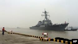 """美国海军""""斯特塞姆""""号驱逐舰(资料照)"""