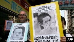 ჩინეთში ყოველწლიურად სიკვდილით 4000 ადამიანს სჯიან