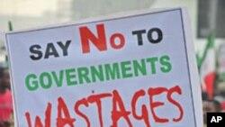 나이지리아 시위 현장