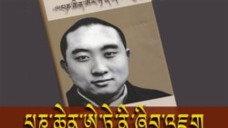 The Tumultuous Life of the 10th Panchen Lama