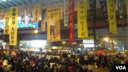 金钟占领区11月19日继续集会(美国之音海彦拍摄)