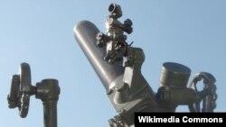 Tầm bắn của súng cối 120mm là hơn 6 cây số