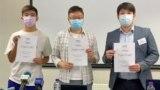 香港民意研究所9月3日公佈的民意調查顯示,只有4%的受訪者有經常討論和提及香港未來一年的三場選舉,包括9月19日的選委會選舉、12月的立法會選舉,以及明年3月的特首選舉 (美國之音湯惠芸)