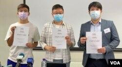 香港民意研究所9月3日公布的民意调查显示,只有4%的受访者有经常讨论和提及香港未来一年的三场选举,包括9月19日的选委会选举、12月的立法会选举,以及明年3月的特首选举 (美国之音/汤惠芸)