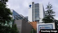 西雅图以北普罗维登斯地区医疗中心