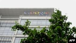 Здание главного офиса компании Google в Пекине